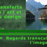 Visuel seminaire ADS du MICA Anthropotechtniques de l'auto-design juin 2018